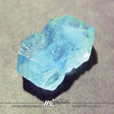 آمونیوم آهن (II) سولفات